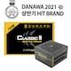 마이크로닉스  Classic II 750W 80PLUS GOLD 230V EU 풀모듈러