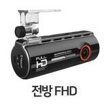 3만원대 1채널 FHD 블랙박스!