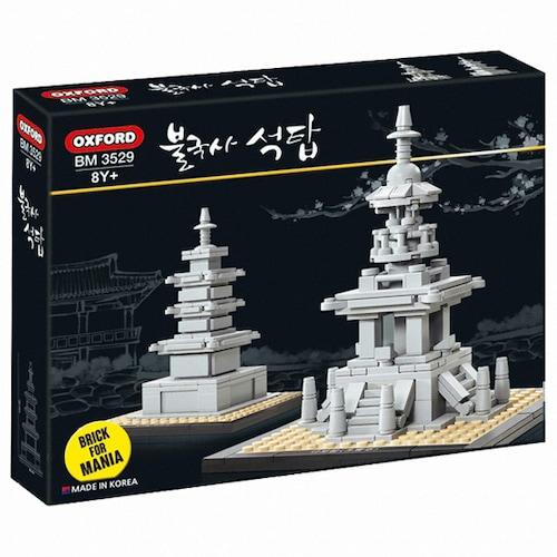 옥스포드 불국사 석탑 (BM3529)_이미지