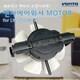 벤타 LW-25, LW-45 전용 모터 (해외구매)_이미지