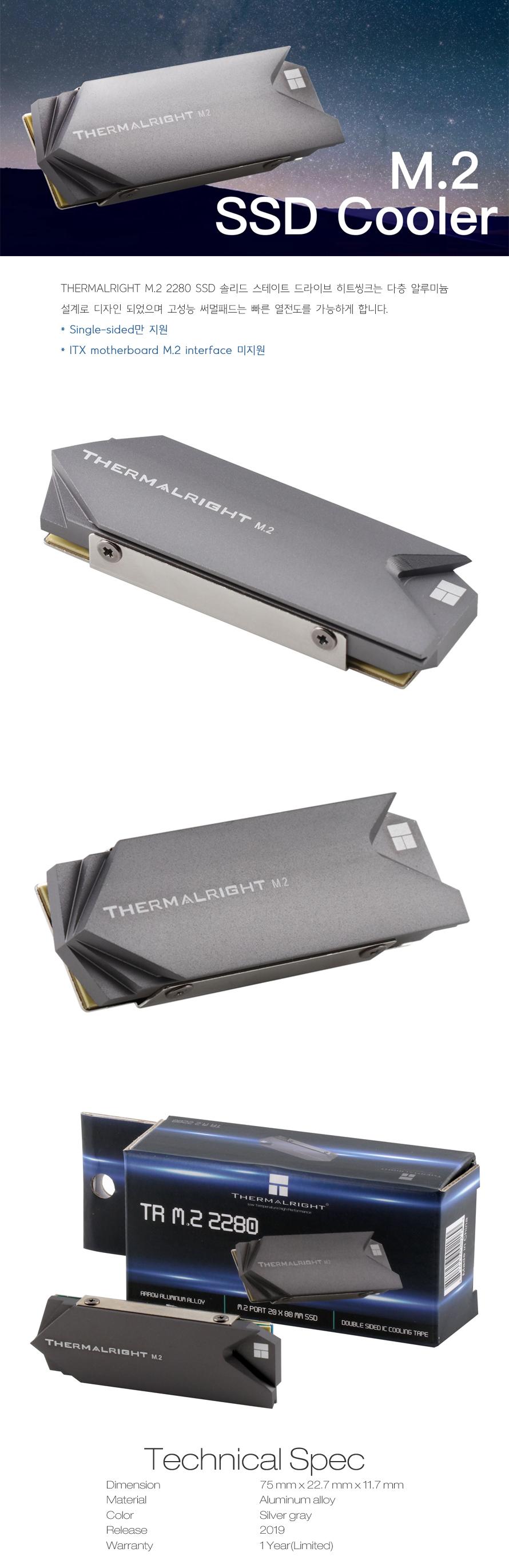 Thermalright M.2 2280 HEATSINK
