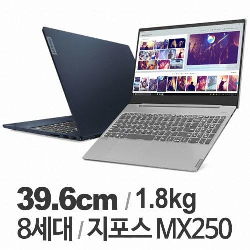 레노버 아이디어패드 S540-15 Raise i5 (SSD 256GB)_이미지