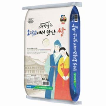 남원농협  춘향골쌀 신동진 10kg (17년 햅쌀) (1개)