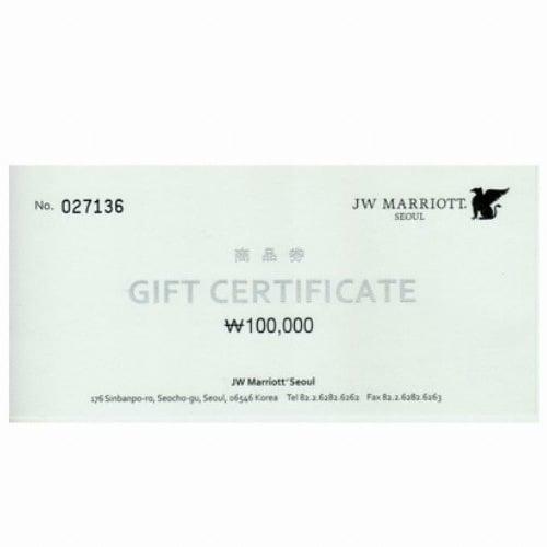 JW메리어트호텔 상품권 10만원권