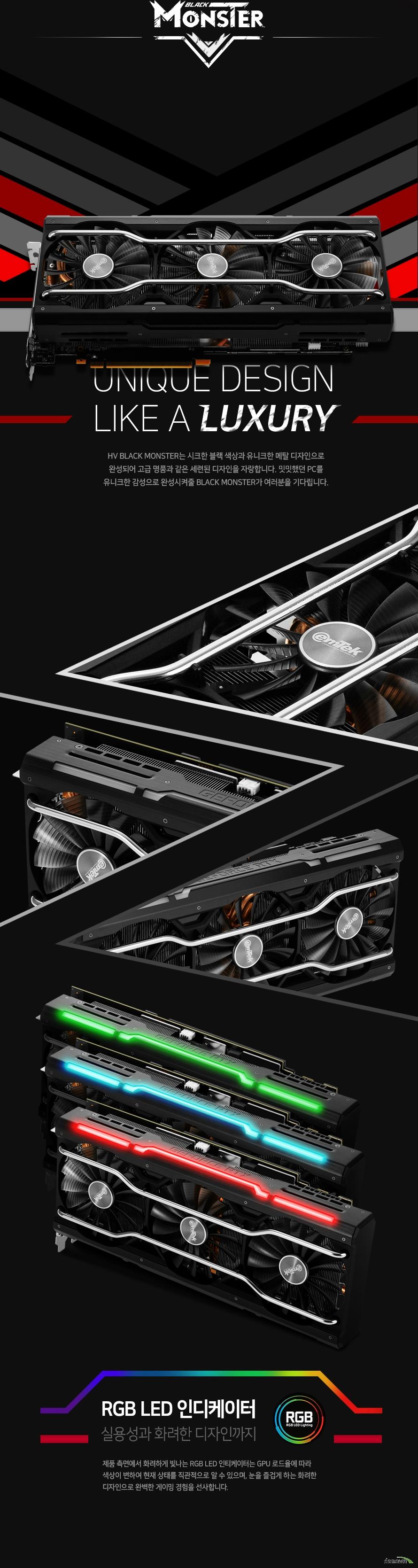 이엠텍 HV 지포스 RTX 2060 SUPER BLACK MONSTER OC D6 8GB