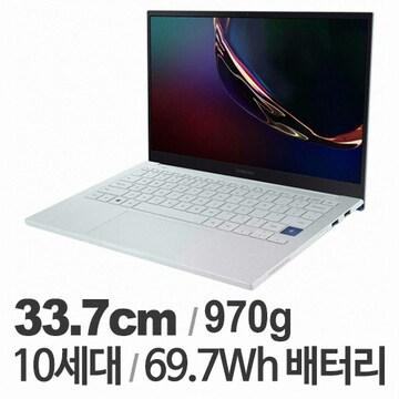 삼성전자 갤럭시북 이온 NT930XCJ-K716A (SSD 500GB)