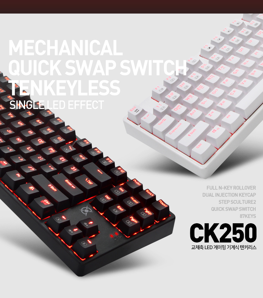 COX CK250 교체축 LED 기계식 게이밍 텐키리스 (화이트, 적축)