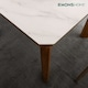 에몬스홈 뮤즈S 원목 세라믹 식탁세트 1800 (의자6개)_이미지