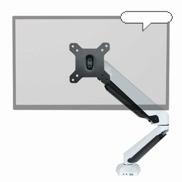 맥스퍼 맥스마운트 MMB-S9 모니터 싱글 거치대