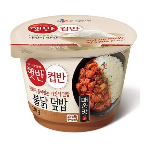 CJ제일제당 햇반 컵반 불닭덮밥 240g (9개)_이미지
