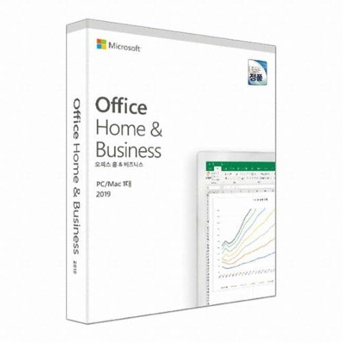 Microsoft Office 2019 Home & Business (PKC 한글)_이미지