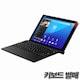 SONY 엑스페리아 Z4 Tablet LTE 32GB (정품)_이미지