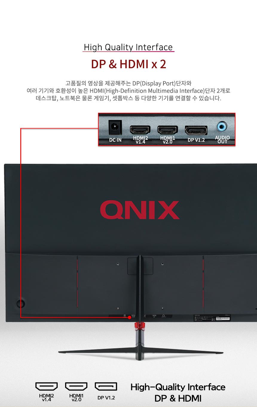 큐닉스그룹 큐닉스 QX2716 REAL 165 HDR