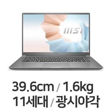 MSI 모던시리즈 모던15 A11M-i7 어반 실버 (SSD 512GB)_이미지