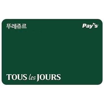 CJ푸드빌 뚜레쥬르 모바일 제품교환권(2만원)