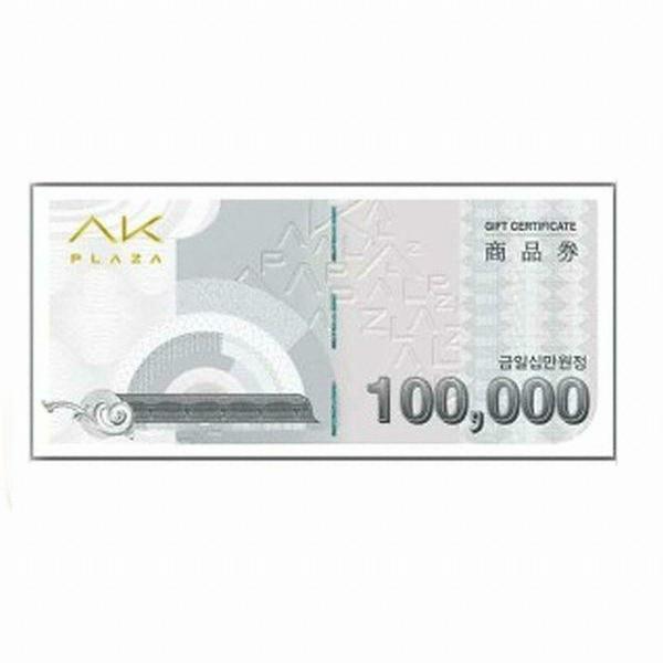 AK플라자 [지류형] 상품권(10만원)