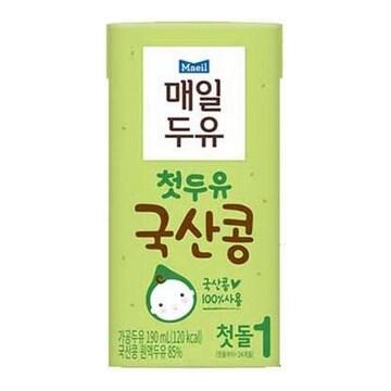 매일유업  앱솔루트 첫두유 국산콩 1단계 190ml (64개)