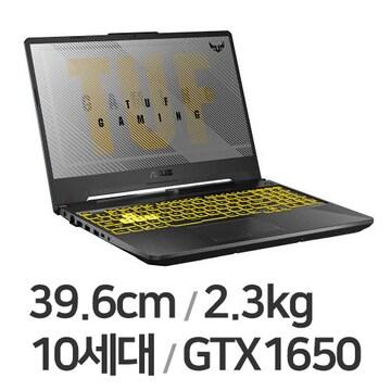 ASUS TUF Gaming F15 FX506LH-HN002 16GB램