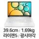 HP 15s-eq2245AU (SSD 256GB)_이미지