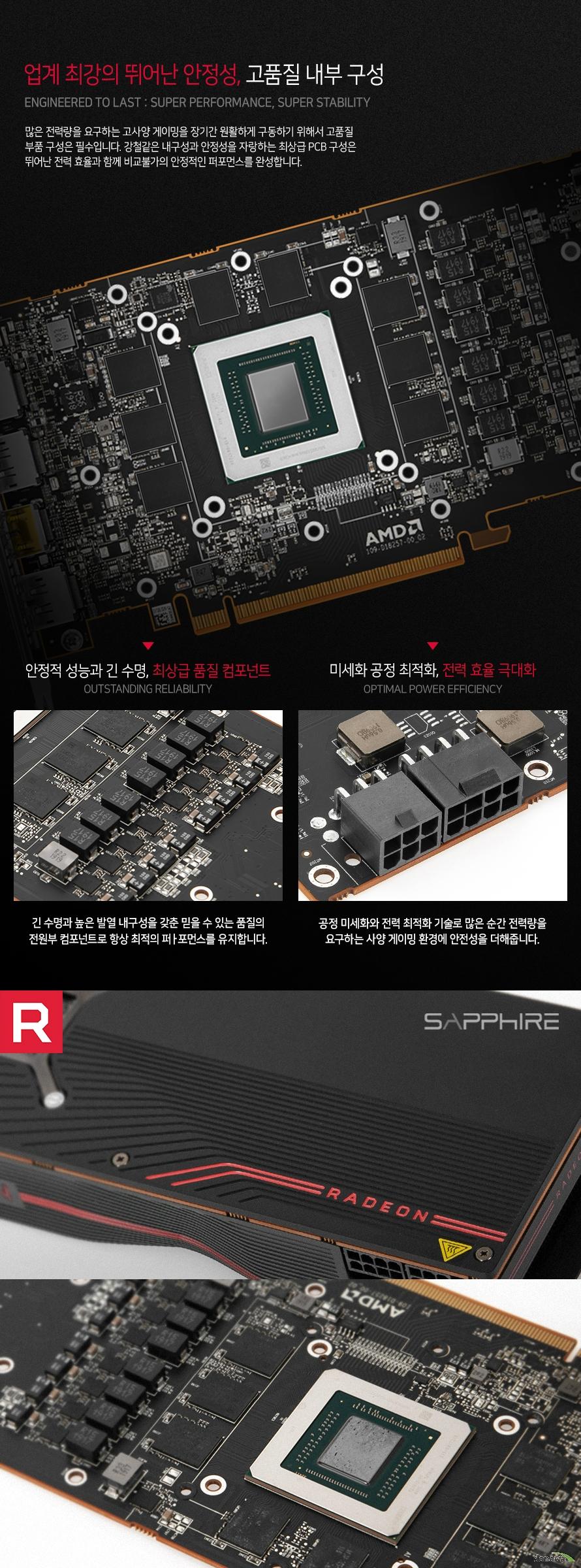 SAPPHIRE  라데온 RX 5700 XT D6 8GB