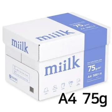 한국제지  밀크 복사용지 A4 75g (4팩, 2000매)