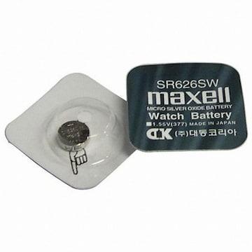 Maxell 377-SR626SW