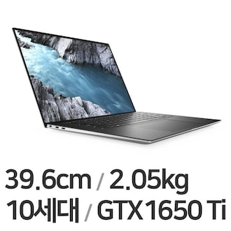 DELL XPS 15 9500 DX95001004KR (SSD 1TB)_이미지