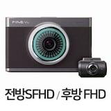 파인디지털 파인뷰 GXR1000 2채널  (32GB)