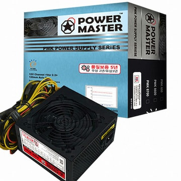 KRAFT KOREA  POWER MASTER PMK 8700