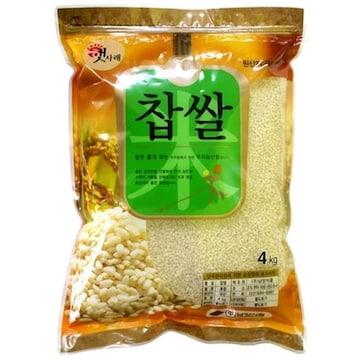 남양농산  햇사래 찹쌀 4kg (17년 햅쌀) (1개)