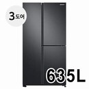 RS63R557EB4 (렌탈)