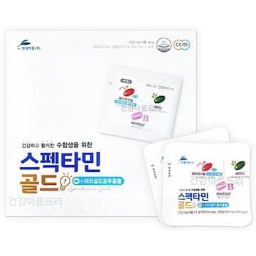 현대약품 스펙타민 골드 30포 (1개)_이미지