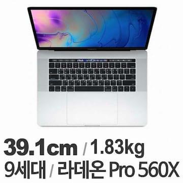 APPLE 맥북프로 2019년형 MV932KH/A(SSD 512GB)