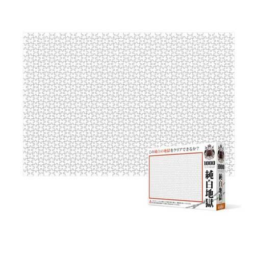 버버리 순백지옥 직소퍼즐 (초미니)(1000P)