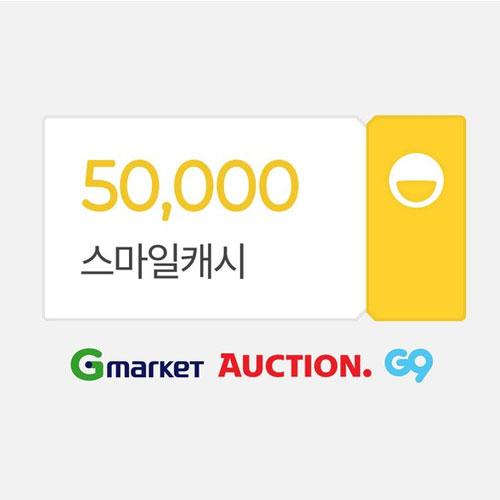 이베이코리아 [핀번호] 스마일캐시 모바일상품권(5만원)