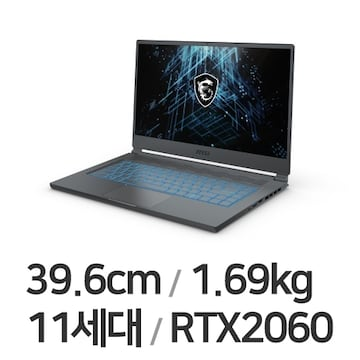 MSI Stealth 15M A11SEK 카본 그레이 (SSD 512GB)_이미지