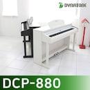 DCP-880