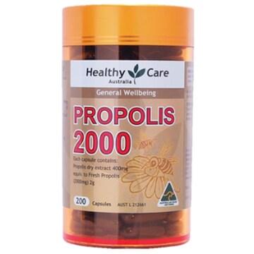 HealthyCare 프로폴리스 2000 200캡슐 (해외) (2개)_이미지