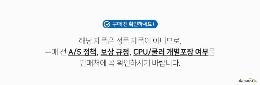 인텔 코어i7-9세대 9700K (커피레이크-R) (벌크)