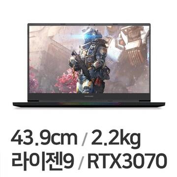 한성컴퓨터 TFG7597XG
