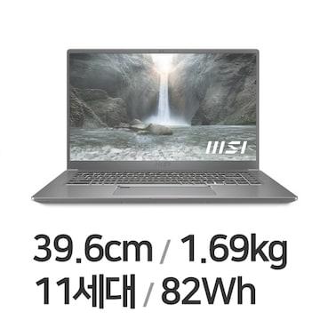 MSI 프레스티지 15 A11SCX 어반 실버 32GB램