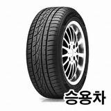 한국타이어  윈터 아이셉트 에보 W310 225/50R17
