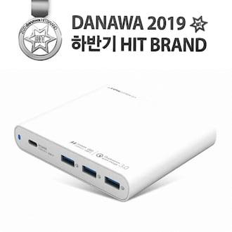 EFM ipTIME USB-PD/QC3.0 87W 4포트 충전기 UP904-QC4_이미지