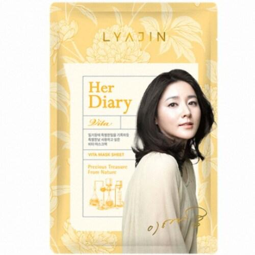 강남샵 리아진 그녀의 일기 마스크 (1매)_이미지