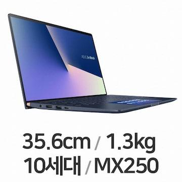 ASUS 젠북 14 UX434FLC-A6210T(SSD 512GB)
