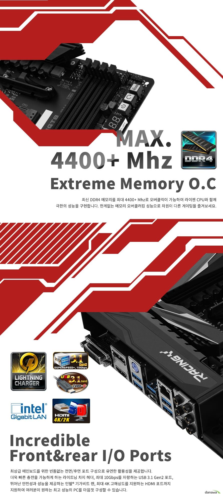 BIOSTAR RACING X570GT8 이엠텍