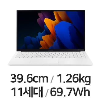 삼성전자 갤럭시북 이온2 NT950XDZ-G58AW (SSD 1TB + SSD 256GB)_이미지
