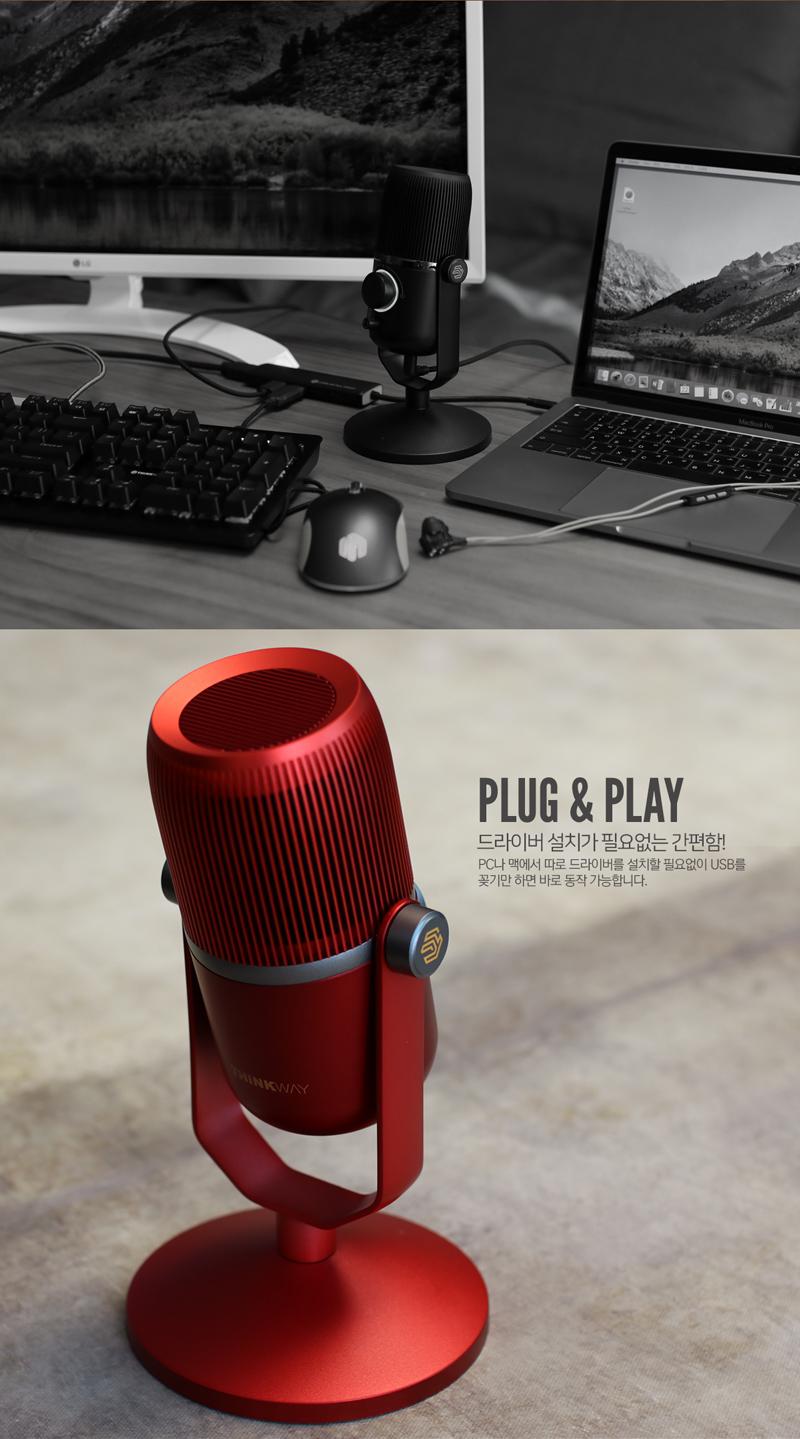 웨이코스 씽크웨이 TONE SM5 LIVE USB 콘덴서 마이크 (블랙)