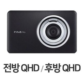 파인디지털 파인뷰 X3000 UP 2채널 (128GB, 무료장착)_이미지
