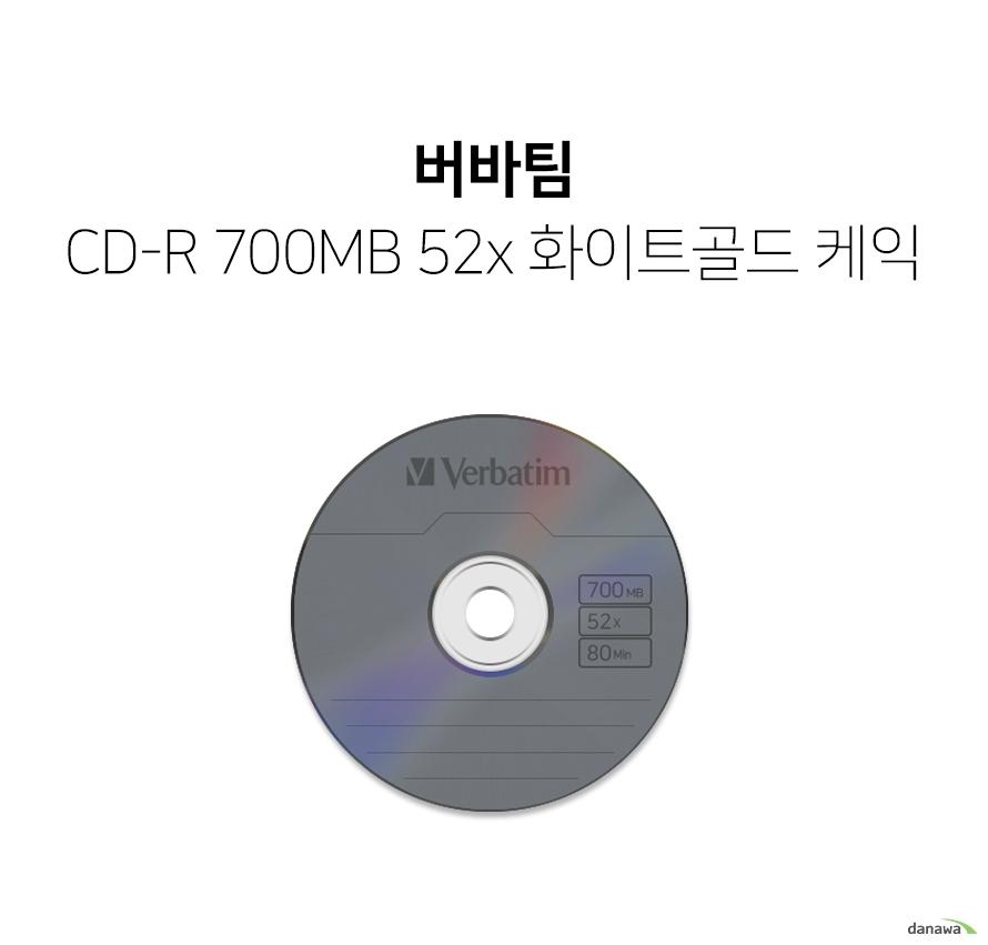 버바팀 CD-R 700MB 52x 화이트골드 케익 공미디어 공미디어는 빛을 이용해 기록과 판독을 하는 미디어로, 광미디어로도 불립니다. 상품상세정보 제품분류 공미디어 (CD) 미디어 종류 CD-R 패키지 장수 50장 최고 배속 52x 패키지 형태 케익통 용량 700MB 라이트스크라이브 미지원